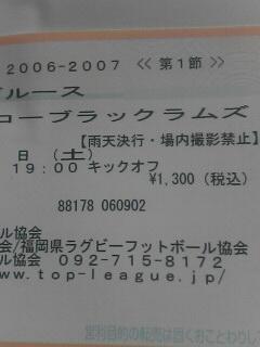 060901_220601