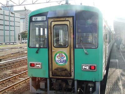 2006_103003571