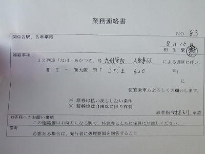 2007_081700181