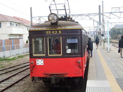 2007_032500101