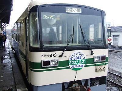 2007_032500221