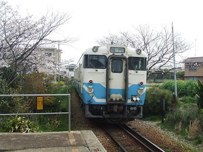 2008_040600511