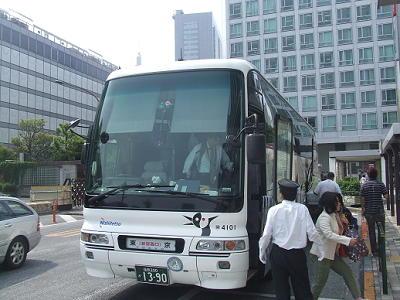 2008_051800251
