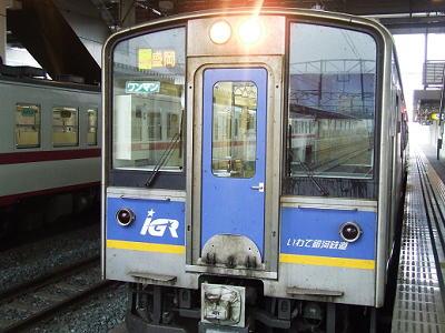 2008_072700441