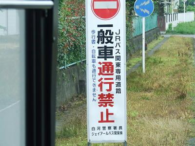 2008_072702411