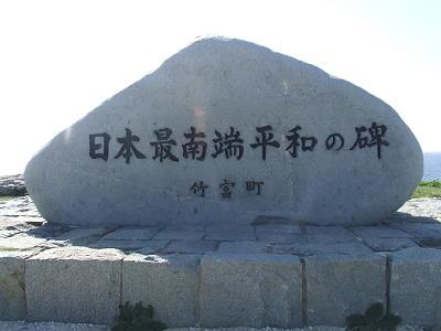 2008_122101151