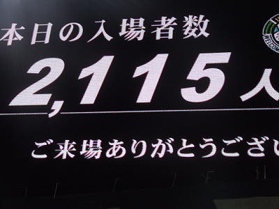 2009_060401871
