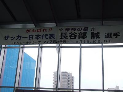 2009_060402891