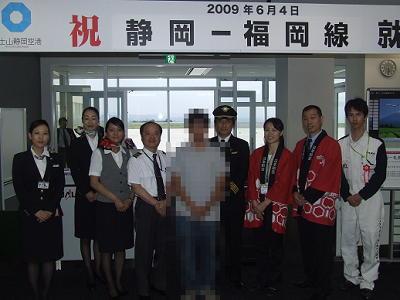 2009_060403281
