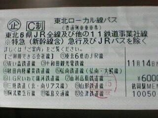091118_222001