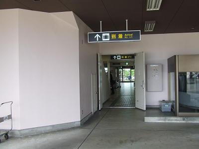 2010_060600231
