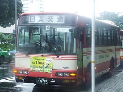 2010_070400921