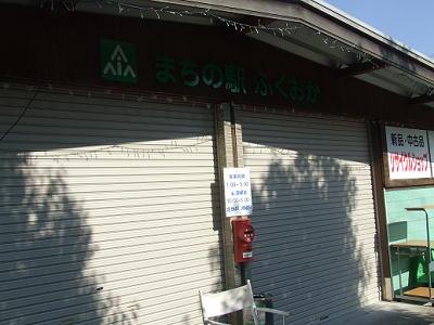 2010_083003721