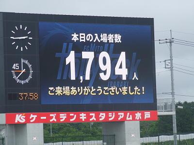 2011_052900601