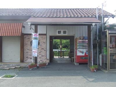 2011_060500621