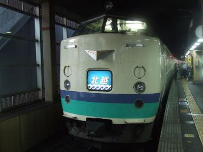 2011_102301231