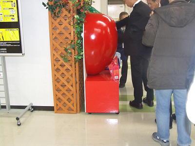 2011_112000021
