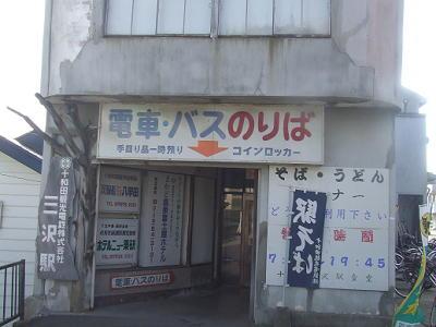 2011_112000131