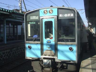 2011_112000351