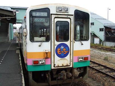 2011_112000761