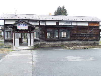 2011_112000961