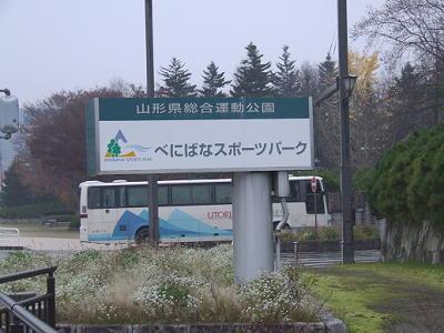 2011_112001231
