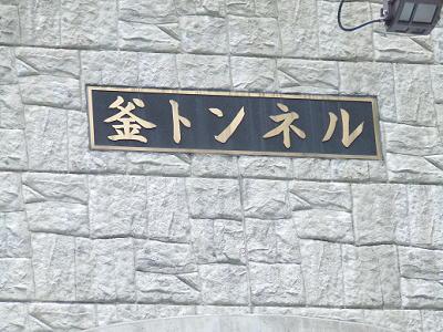 2012_061403801