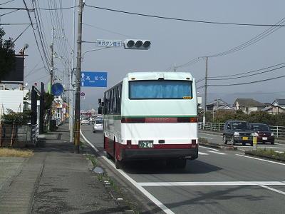 2013_032000161