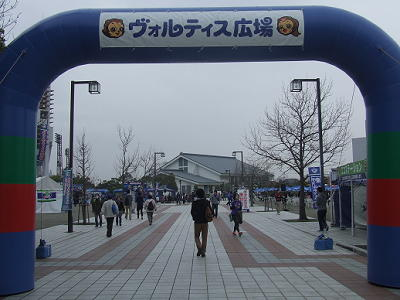 2013_032001021