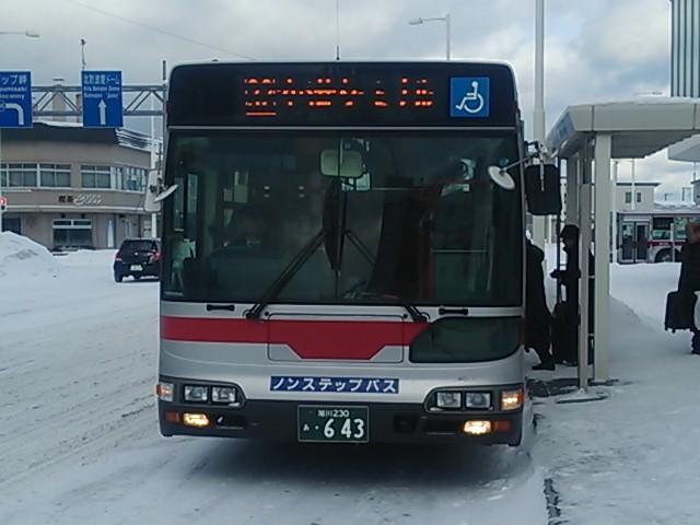 オレの冬休み35