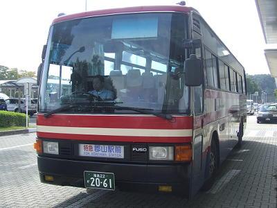 2013_092300211