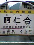 040619_1450001.jpg