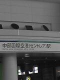 050716_100101.jpg