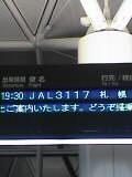 060305_192101.jpg